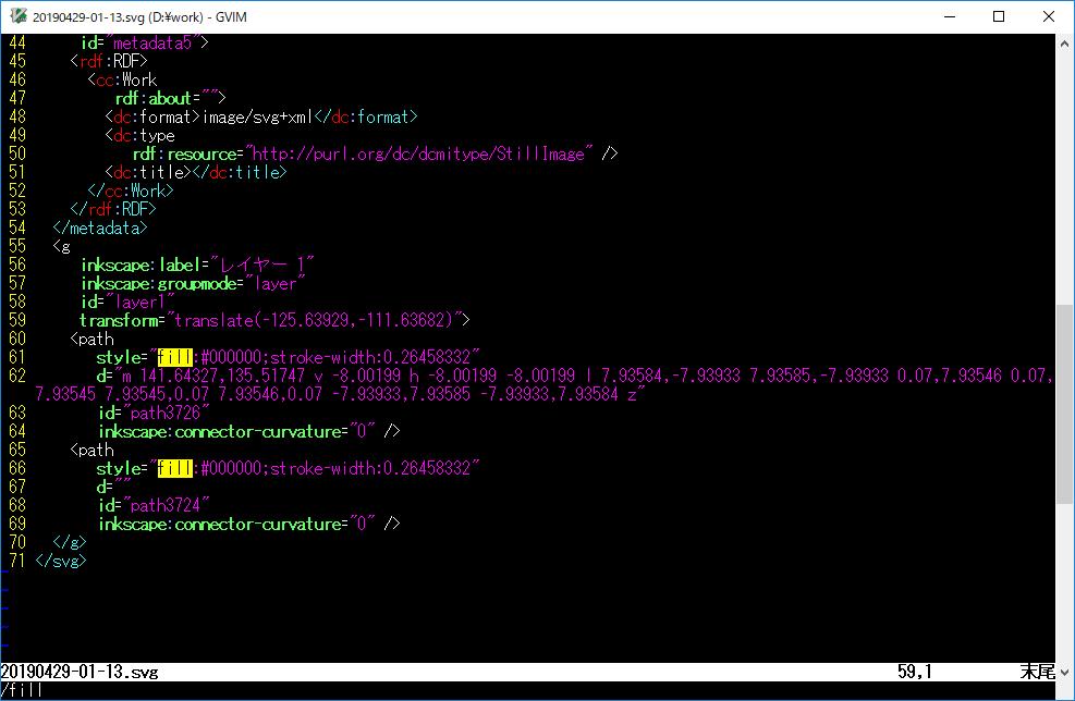 Inkscapeでビットマップ画像をsvg形式に変換